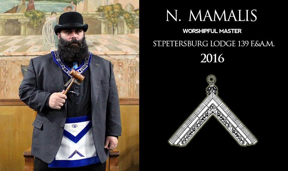 N-Mamalis-Timeline
